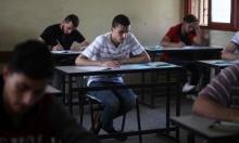 مدارس الأردن تعود للدوام في مطلعأيلول
