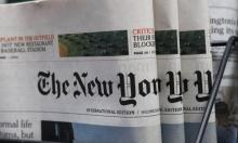 """بسبب قانون الأمن الصيني بهونغ كونغ.. """"نيويورك تايمز"""" تنقل موظفين لكوريا الجنوبية"""