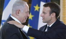 أكثر من 100 برلمانيّ فرنسيّ يطالبون بالاعتراف بدولة فلسطين وبفرض عقوبات على خطة الضمّ