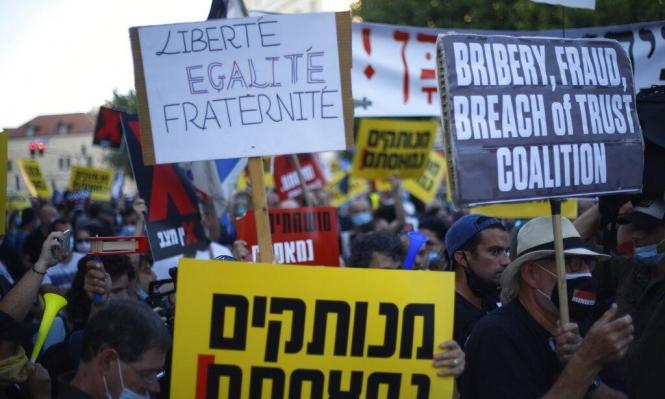 تراجع التأييد لليكود: نتنياهو وغانتس يتبادلان اتهامات حول إخفاقات كورونا