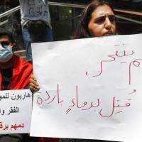 أزمات لبنان توسّع ظاهرة انتحار الشباب