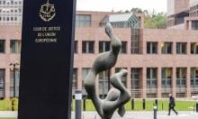 القضاء الأوروبي يبطل اتفاقًا أميركيًا أوروبيًا حول نقل البيانات الشخصية