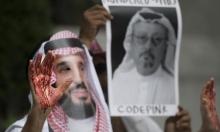 """السعوديّة تطلق موقعا إخباريا بالفرنسية لـ""""تحسين صورتها"""" وللترويج لابن سلمان"""