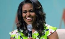 """ميشال أوباما تطلق مدونة صوتية عبر """"سبوتيفاي"""""""