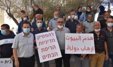 نحف: رفض التماس لإلغاء أمر هدم منزل
