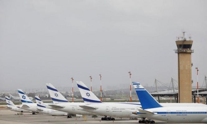 خدمات السياحة الأكثر تضررا: انكماش الاقتصاد الإسرائيلي بتأثير كورونا