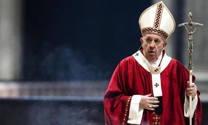 الفاتيكان يلزم الكنائس بإبلاغ الشرطة المحلية عن الانتهاكات الجنسية