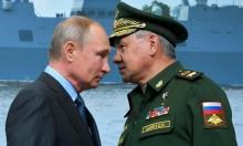 """غانتس لروسيا: مصرّون على منع """"طموحات إيران النووية"""""""