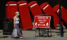 """""""أكسفورد"""" تشكك بمنهجيّة قياس عدد الإصابات في إنجلترا: """"قد تكون أدنى"""""""