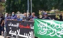 يافا: مسيرة احتجاجية غاضبة ضد تجريف مقبرة الإسعاف
