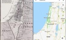 """""""حماس"""": """"جوجل"""" و""""آبل"""" انحازتا لرواية الاحتلال"""