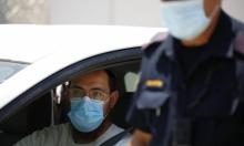 الصحة الإسرائيلية: 5 وفيات منذ ساعات الصباح و1929إصابة بكورونا خلال 24 ساعة