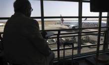 بعد انقطاع دام 5 أشهر: استئناف الرحلات الجوية الإماراتيّة الإيرانيّة