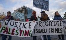 إسرائيل تتأهب صدور قرار محكمة لاهاي خلال 24 ساعة