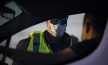 كورونا: 1,800 مخالفة لمواطنين لم يلتزموا بوضع الكمامة