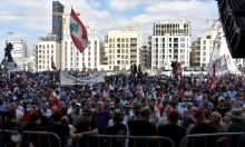 احتجاجات لبنانية تطالب بحكومة انتقالية