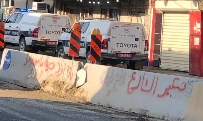 كورونا في البلدات العربية: الشرطة تفض حفلات زفاف في قاعات الأفراح