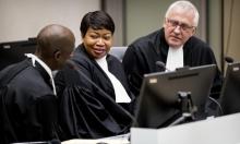 إسرائيل والمحكمة الجنائية الدولية