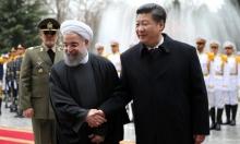 غضب إسرائيلي من الاتفاقيّة الإستراتيجيّة الصينيّة الإيرانيّة