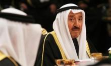 الكويت: نقل الأمير إلى المشفى وبعض صلاحياته إلى ولي العهد