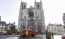 فرنسا: احتراق كاتدرائية نانت