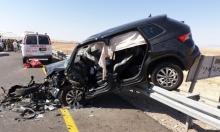 5 إصابات بينها 3 بحالة خطيرة في حادث طرق على شارع رقم 90