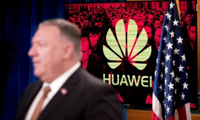 """توتر العلاقات الصينية الأميركية.. """"حرب باردة"""" جديدة؟"""