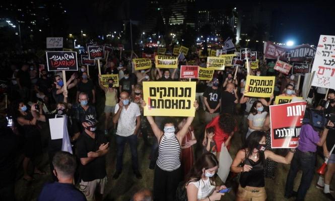 تظاهرات في تل أبيب والقدس احتجاجا على الأزمة الاقتصادية وحكم نتنياهو