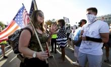 تمرّد أميركيّ على تدابير الإغلاق وقواعد وضع الكمامات