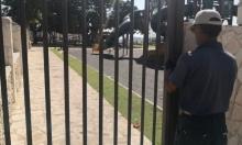 أم الفحم: إغلاق المتنزهات العامة وإنذارات ومخالفات لعدة محلات