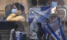 ديمقراطية الدولة الصهيونية.. حقائق منقوصة