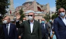 """إردوغان يقوم بأوّل زيارة لـ""""آيا صوفيا"""" منذ صدور قرار تحويلها مسجدا"""