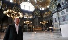 """زيارة إردوغان بعد تحويل """"آيا صوفيا"""" إلى مسجد"""