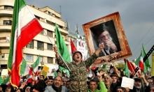 إيران تعلّق تنفيذ حكم الإعدام بحق ثلاثة اعتلقوا خلال احتجاجات الوقود