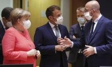 يوم أوروبي حاسم: تكتّل خماسي لمواجهة خطة ألمانيا وفرنسا