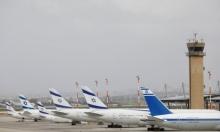 السلطات الإسرائيلية تعلن استمرار الإغلاق الجوي حتى أيلول المقبل
