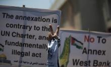 """مصادر إسرائيلية: تأجيل قرار الجنائية الدولية بسبب """"كبح"""" الضمّ"""