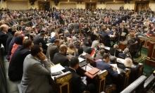 البرلمان المصري يوافق على قرار يتيح نشر قوات في ليبيا