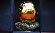 لأول مرة: الكرة الذهبية لن تمنح لأي لاعب!