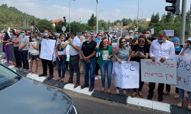عاملون اجتماعيون يتظاهرون في مفرق الجميجمة غرب سخنين