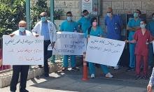 ممرضون: لم نترك ساحة المعركة وسنواصل النضال لانتزاع كافة حقوقنا