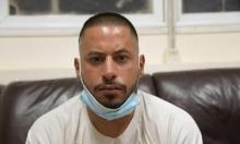 تمديد اعتقال شاب من إكسال مشتبه بالاعتداء الجنسي على طفلة