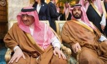 السعودية: حملة ضد ولي العهد السابق وتهميش لمنافسي بن سلمان