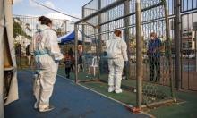 الصحة الإسرائيلية: 4 وفيات و1203 إصابات بكورونا