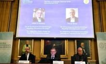 إلغاء جوائز نوبل لعام 2020 بسبب كورونا