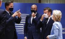 خطة أوروبية بقيمة 750 مليار يورو لإنعاش الاقتصاد بعد كورونا