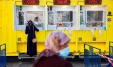 186 إصابة بكورونا في القدس بيوم وارتفاع حادّ بالإصابات الخطيرة