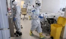 الصحة الإسرائيلية: 1844 إصابة و5 وفيات بكورونا خلال 24 ساعة