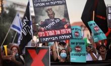 مواصلة الاحتجاجات على إدارة نتنياهو لأزمة كورونا: ستة معتقلين
