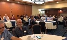 مدى الكرمل يستعد لمؤتمره السادس لطلبة الدكتوراه الفلسطينيين